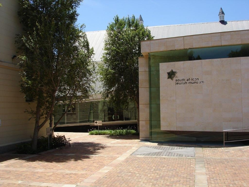 Outside of the South African Jewish Museum